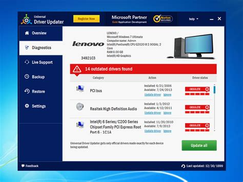 free full version of driver updater lenovo driver update utility full version guitarsokol