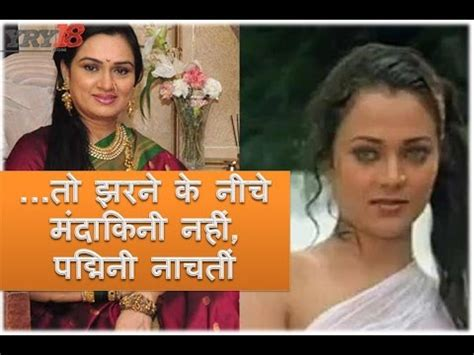 padmini kolhapure biography in hindi youtube त झरन क न च mandakini नह padmini kolhapure