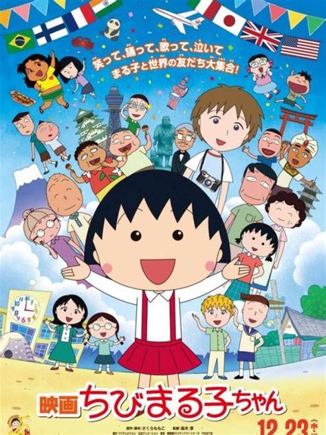 film anime untuk anak perempuan karakter anak anak asing di film chibi maruko chan