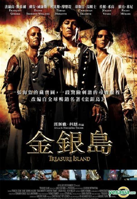 Vcd The Island yesasia treasure island vcd hong kong version vcd