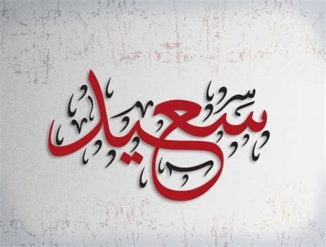 is tattoo valid in islam 20 top tips for writing in a hurry custom arabic calligraphy