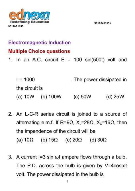 electromagnetic induction test questions electromagnetic induction mcq pdf 28 images j2 physics 2008 prelim electromagnetic induction