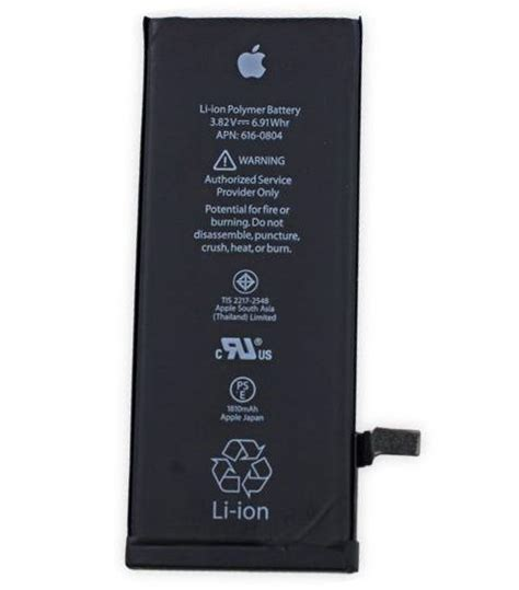 apple iphone 6s battery apn 616 00033 mobile parts