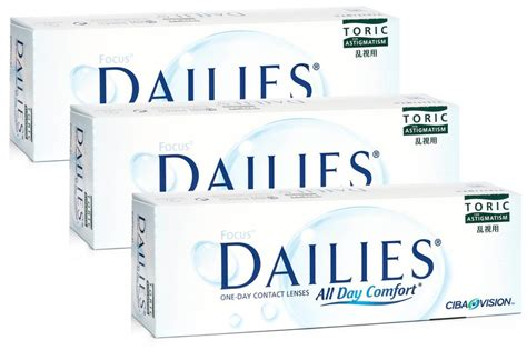 focus dailies all day comfort review focus dailies all day comfort toric 90 lenses lentiamo