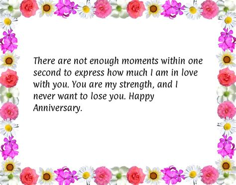 25th Wedding Anniversary Wishes For Parents In Kannada by Anniversary Quotes For