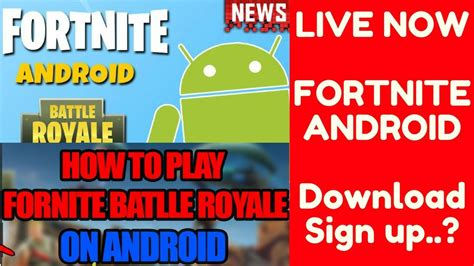 fortnite mobile android release date apk  epic
