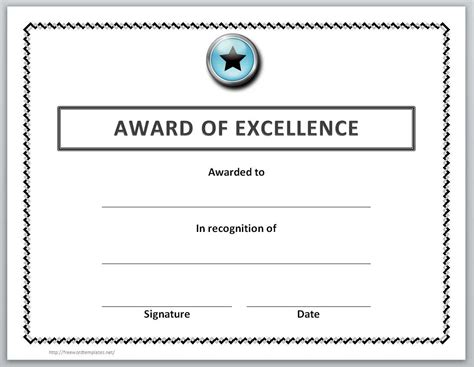 award templates 13 free certificate templates for word microsoft and