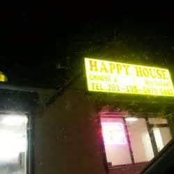 happy house chinese restaurant happy house chinese restaurant chinese 621 washington ave bridgeport ct united