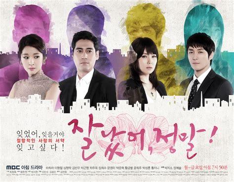 film korea genre horor komedi download drama korea genre horor tanah tercintaku
