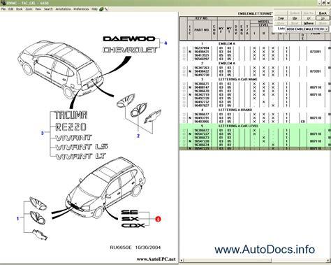 daewoo parts catalog daewoo auto parts catalog and diagram