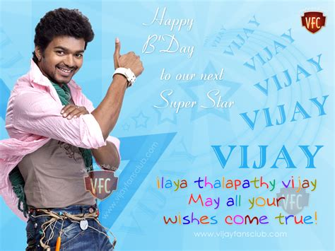 happy birthday vijay mp3 download happy birthday to vijay vijayfansclub