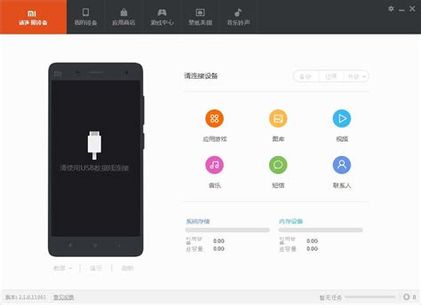 english themes for redmi 1s flashing miui rom and installing usb drivers for xiaomi