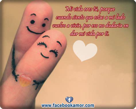 postales hermosas de amor facebook imagenes de amor facebook postales de amor para facebook imagui