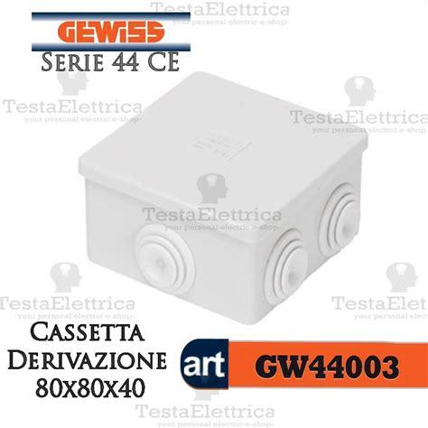 cassetta di derivazione gewiss gewiss gw44003 cassetta da parete di derivazione ip55