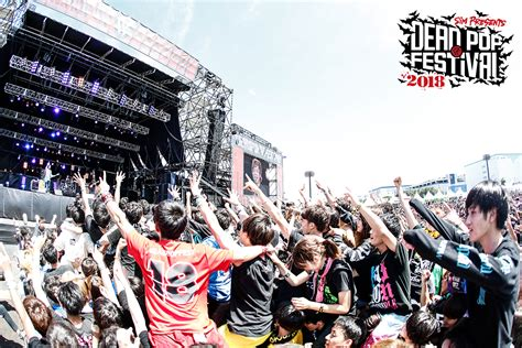 Dustbox Here Comes A Miracle dpf 2018 クイックレポ dustbox 初登場 そして dustboxプレゼンツのフェス 2019年に