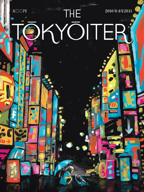 design art tokyo new yorker magazine cover illustrations inspire artists to