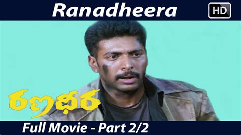 Film Nenek Gayung Part 2 | ranadheera telugu latest full movie part 2 2 jayam ravi