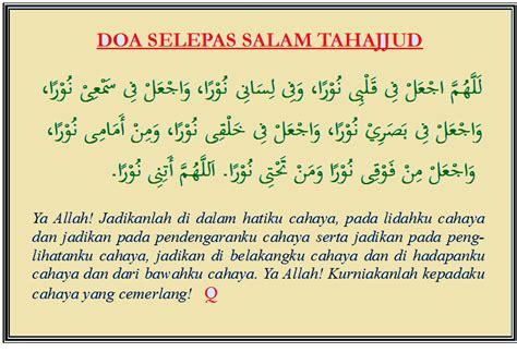 doa sholat dhuha manfaat tata cara sholat dhuha lengkap niat tata cara bacaan doa sholat tahajud sholat dhuha