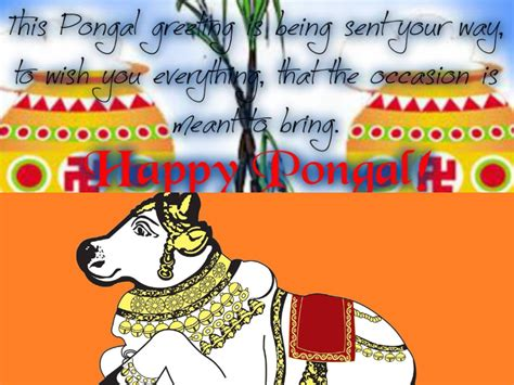 baazinow facebook pongal 2018 wishes messages whatsapp status images