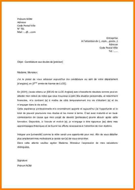 Presentation Lettre Motivation Ecole Lettre De Motivation Exemple