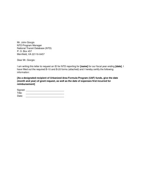 Sample Approval Request Letter Format   Cover Letter Templates