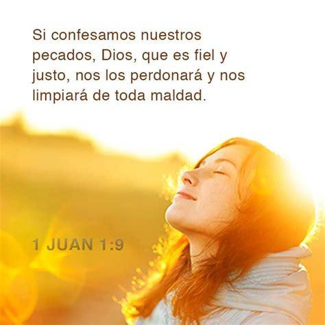 imagenes de un dios justo si confesamos nuestros pecados dios que es fiel y justo