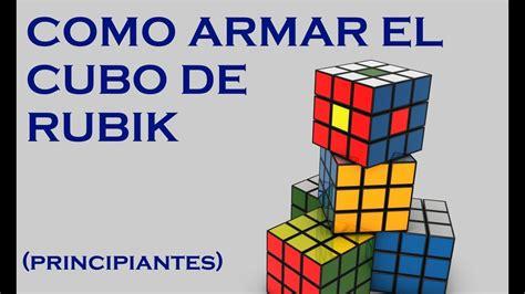 tutorial cubo rubik para principiantes tutorial como armar el cubo de rubik principiantes youtube