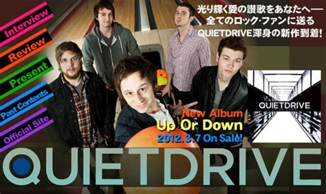 Cd Quietdrive When All That S Left Is You