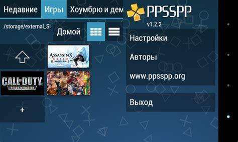 ppsspp 0 9 1 apk ppsspp gold psp emulator v0 9 1 premium psp