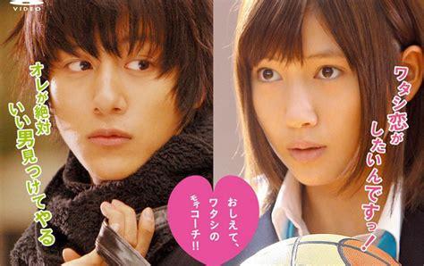 High School Debut 2011 Full Movie Watch High School Debut Movie 2011 Hd Free Online On 123moviesseries Com