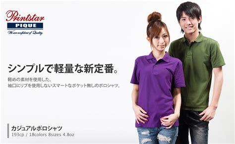 Casual T Shirt Tangan 3 4l tshirt st rakuten global market printstar print