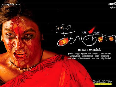 download mp3 from kanchana tamil mp3 songs download kanchana mp3 songs free download