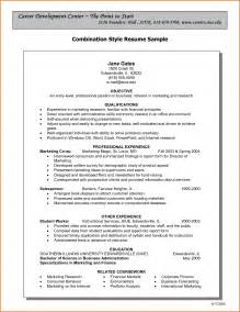 Sample Combination Resumes 3 Combination Resume Examples Denial Letter Sample