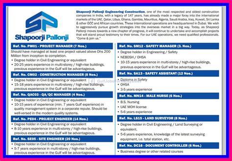 design engineer job vacancy in dubai shapoorji pallonji job vacancies in uae large vacancies