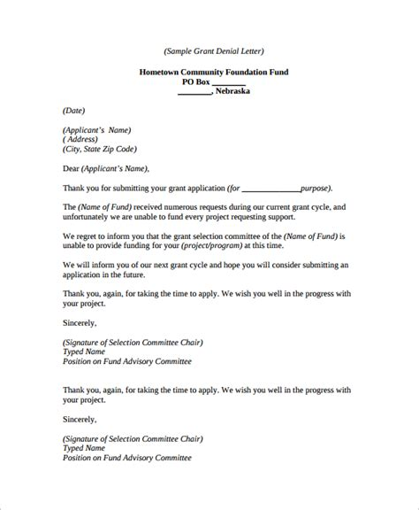 Loan Grant Letter letter loan rejection loan rejection letter