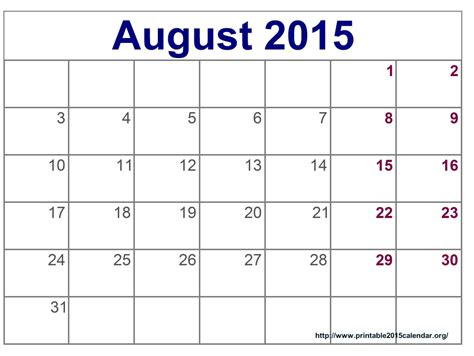 August Printable Calendar 2015 August 2015 Calendar Clipart Clipart Suggest