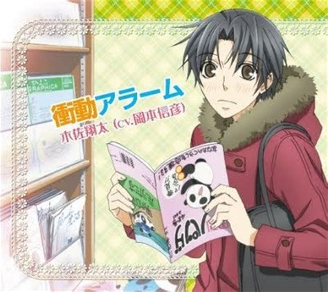 japanese anime upside down post an anime character holding one or more magazines