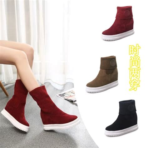 2015 New Autumn Style Shoes - 1 2 wear shoes japan and south korea 2015 new autumn and