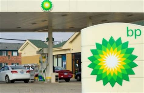 Bp Gas Gift Card - bp gas cards compared