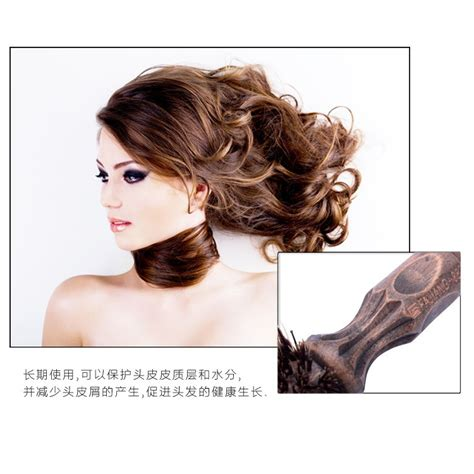 Sisir Rambut fajiang flower sisir rambut profesional brown