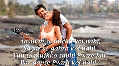 couple wallpaper with hindi quotes cute couples wallpapers with quotes romantic images with