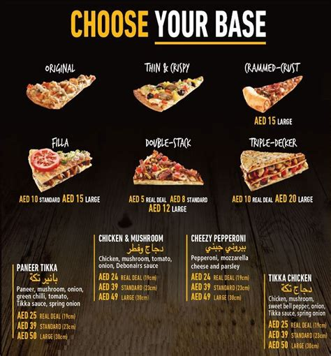 pizza hut table dubai debonairs pizza menu menu for debonairs pizza dubai