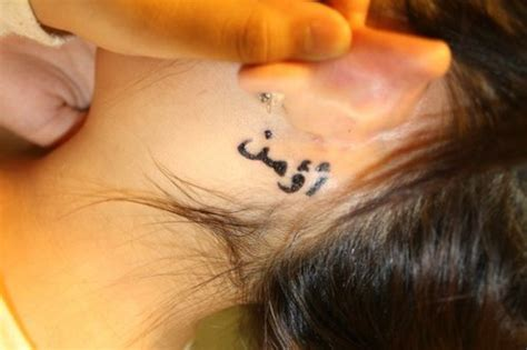 arabic tattoo behind ear arabic tattoos and designs page 159