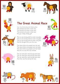 new year poem in mandarin new year freebie explore the 12 animals of the