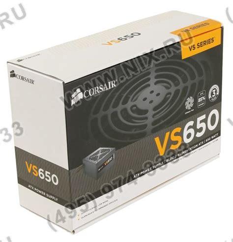 Corsair Vs Series Vs650 Psu Atx Power Supply True Gaming 650w 650 Watt corsair vs series vs650 650