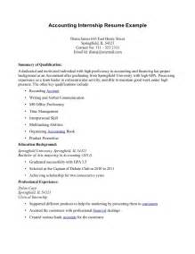Accounting Internship Resume Sles by 28 Resume Templates For Internship Students Vntask