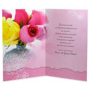 birthday wish card greeting cards weneedfun