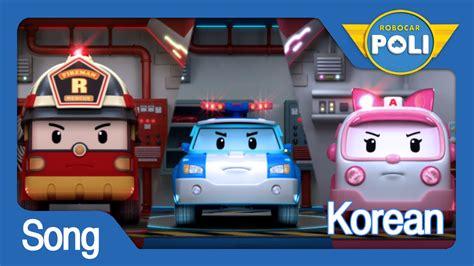 film robocar poli bahasa indonesia robocar poli s3 theme song korean robocar poli youtube