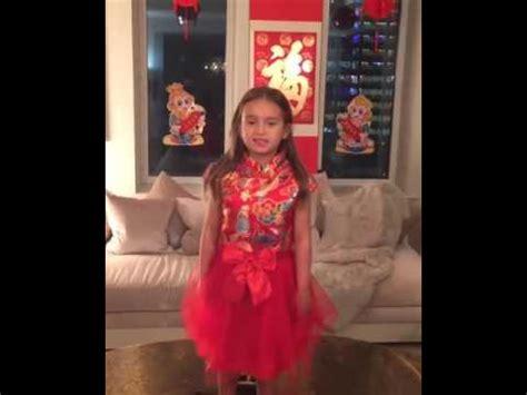 donald trump granddaughter chinese donald trump s granddaughter recites mandarin poem for
