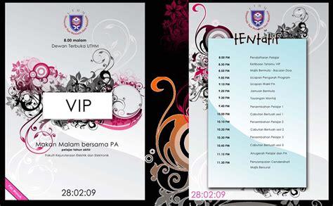invitation card design annual dinner annual dinner invitation card by sil3nthunt3r on deviantart